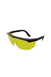 Product Γυαλιά Προστασίας Κίτρινα Benson 004928 base image