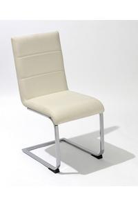 "Product Καρέκλα ""RIGHTY"" base image"