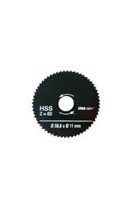 Product Δίσκος Κοπής Μετάλλου HSS Πολυεργαλείου 54.8mm Hofftech 009971 base image