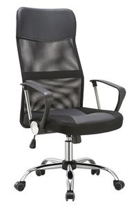 "Product Καρέκλα Γραφείου ""Go High"" Μαύρο base image"