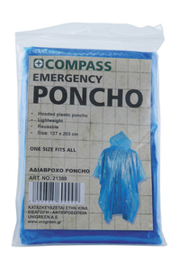 Product Αδιάβροχο Παιδικό Poncho Ελαφρύ Compass 21357 base image