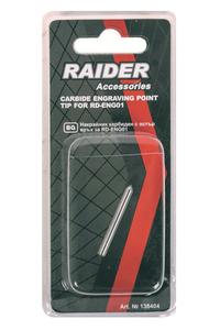 Product Μύτη Χάραξης Raider base image