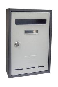 Product Γραμματοκιβώτιο Appia Σκούρο / Ανοιχτό Γκρι 20x30x6cm base image