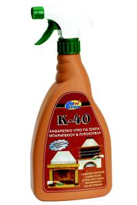 """Product Καθαριστικό Spray Τζακιού """"Κ-40"""" NEWLINE 800ml base image"""