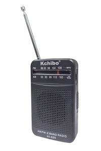 Product Ραδιόφωνο Kchibo KK-925 base image