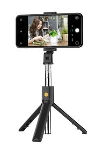 Product Τρίποδο / Selfie Stick 2 Σε 1 Ασύρματο K07 base image