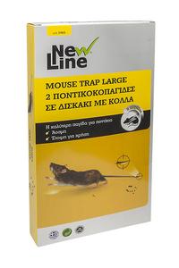 Product Ποντικοπαγίδα Με Κόλλα Μεγάλη Σετ 2 Τεμ. base image