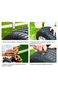 Product Κιτ Επισκευής Ελαστικών Σετ 8 τεμ. base image