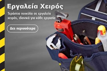 Homepage slider image